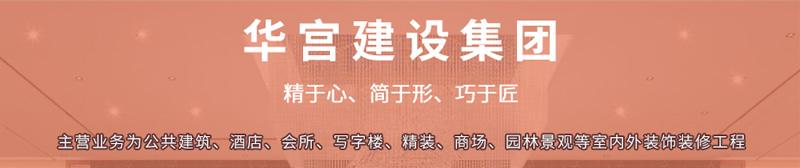 深圳河北11选5玩法技巧公司