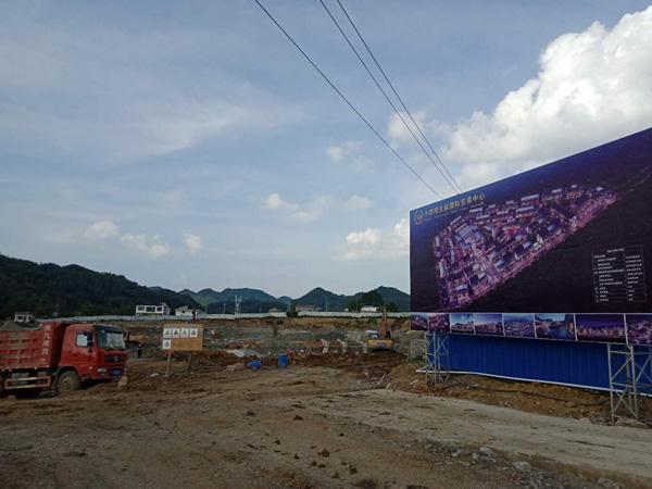 华宫建筑工程