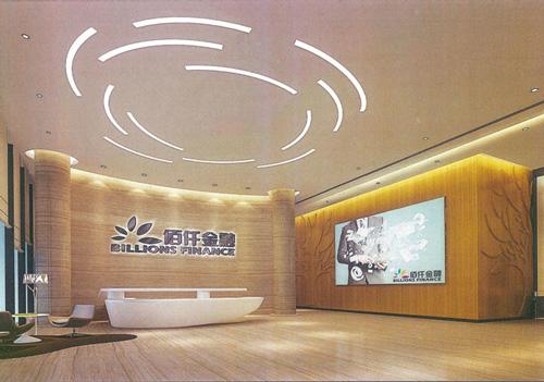 佰仟金融(深圳)总部职能办公场所装饰施工工程