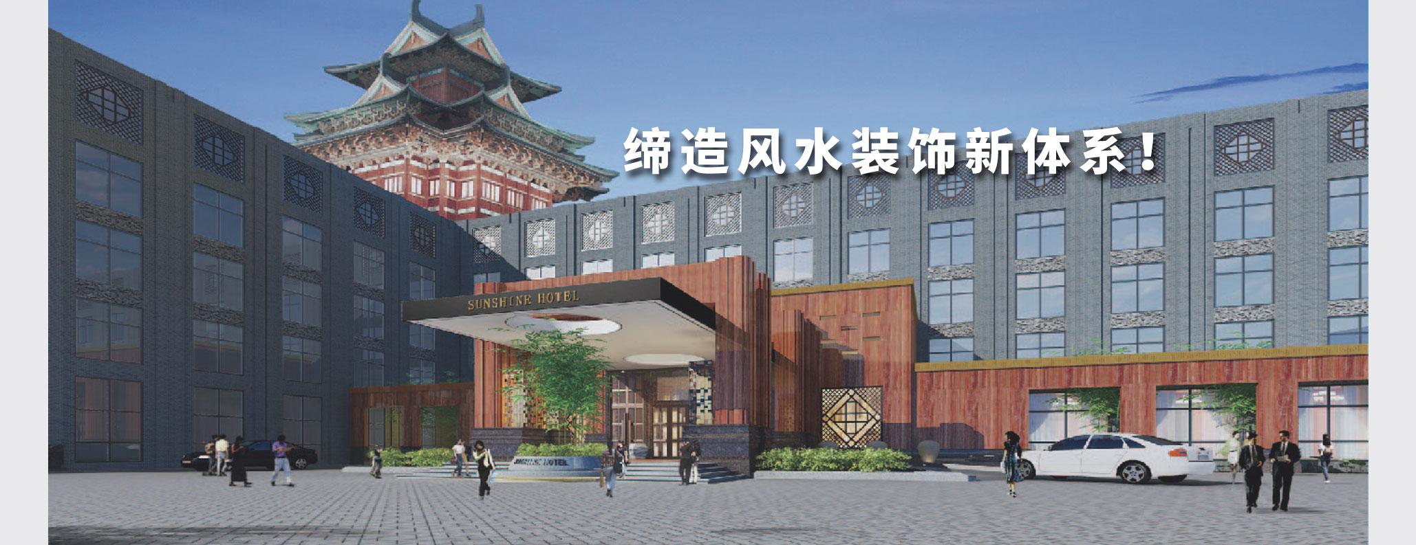 深圳市华宫建设集团