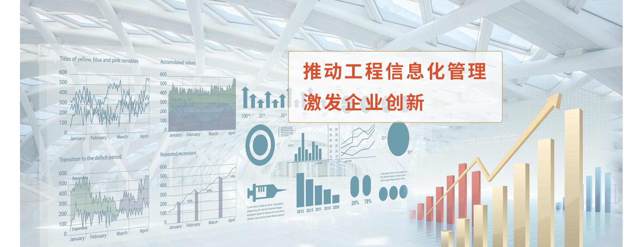 深圳写字楼装修