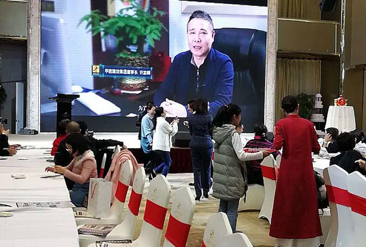 """和深圳一起奔,2019粤港澳大湾区""""迎新第1跑""""新闻发布会现场"""