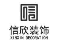 深圳信欣河北11选5玩法技巧公司